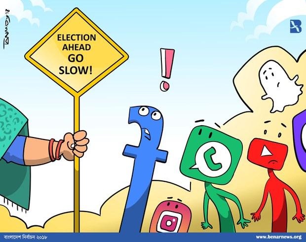181228_cartoon_tonmoy_03_1000.jpg