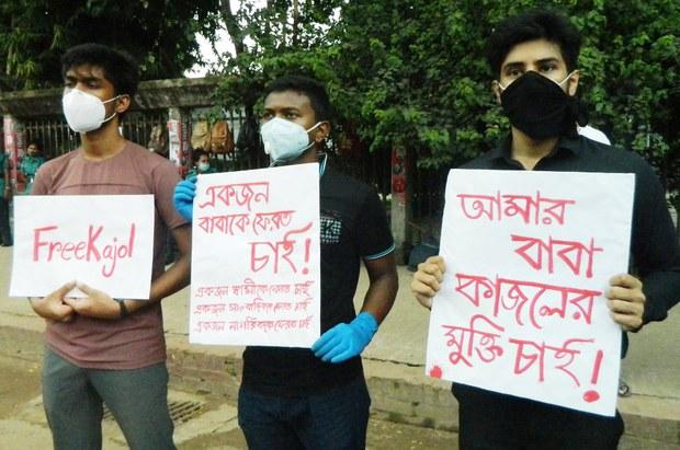200624_DSA-Bangla_1000.JPG