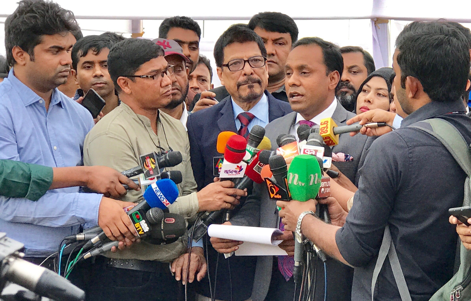 Bangladesh Invites Foreign Observers to Monitor Dec  30 Election