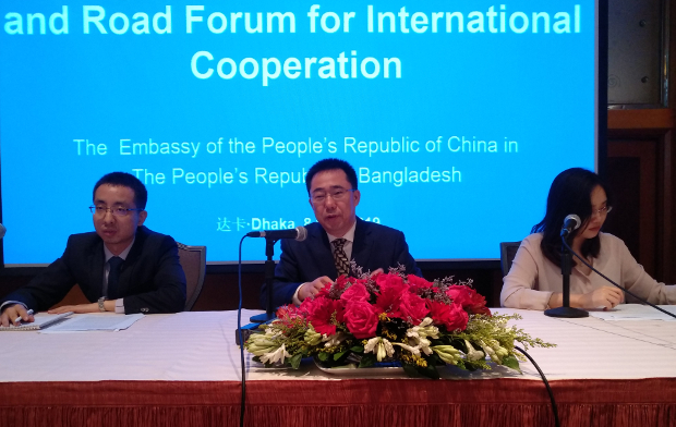 Chinese envoy to Bangladesh Zhang Zuo (center) answers questions during a news conference in Dhaka, May 8, 2019. [Jesmin Papri/BenarNews]