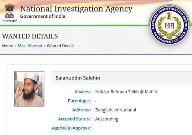 A screenshot from the Indian National Intelligence Agency's website shows Salahuddin Salehin's image, Feb. 5, 2020. [BenarNews]