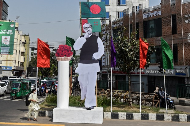 Bangladesh Begins Celebrations for Upcoming 50th Anniversary of Independence