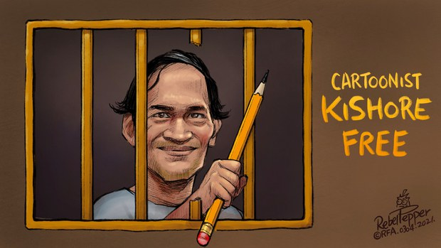 Bangladeshi Cartoonist Released From Jail, Says He Was Severely Beaten