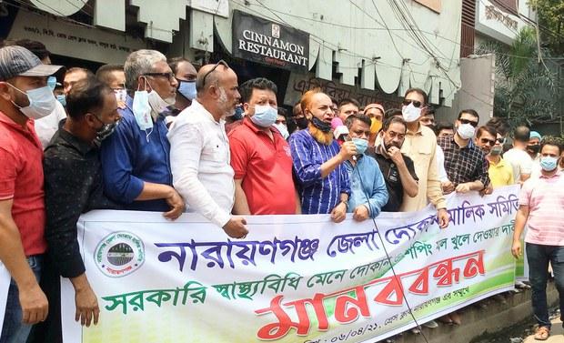 Anti-Lockdown Protests Spread in Bangladesh