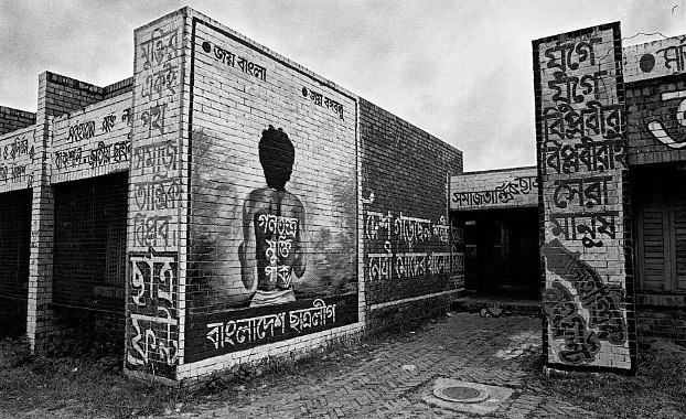 Shahidul Alam's photograph 'Let Democracy Live: Mural of Martyr Noor Hossain' became an important image during a period of military rule in Bangladesh in the 1980s. [Shahidul Alam/Courtesy Drik]