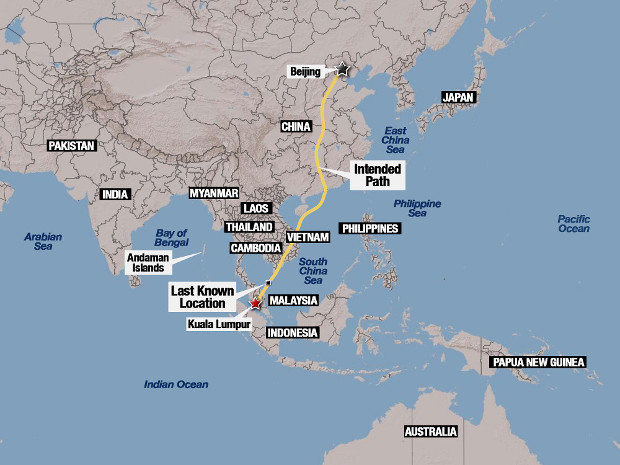 The flight path of MH370. [AP]