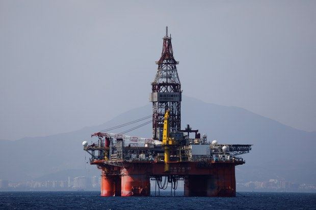 US Slaps Sanctions on Chinese Oil Giant over South China Sea Activity