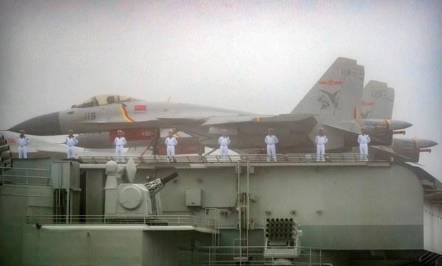 200902_CH_Aircraft_Carrier_1000.jpg