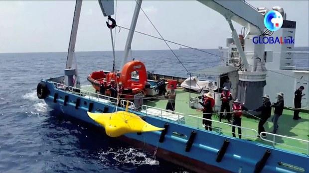 Spy fish? China Tests Manta Ray Submersible Drone in South China Sea