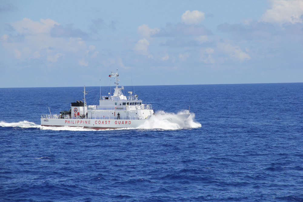 Philippines opposes China naming undersea features