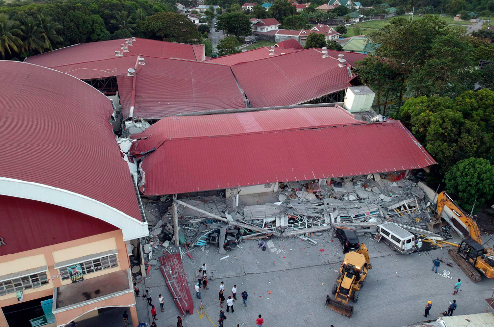 earthquake philippines - photo #1