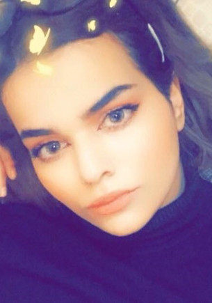 Rahaf Mohammed Al-Qunun (Courtesy Rahaf Mohammed Al-Qunun via Twitter)