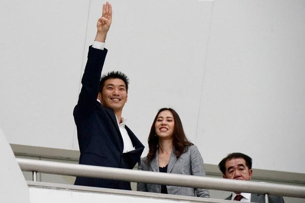 191211-TH-Thanathorn-FFP-1000.jpg