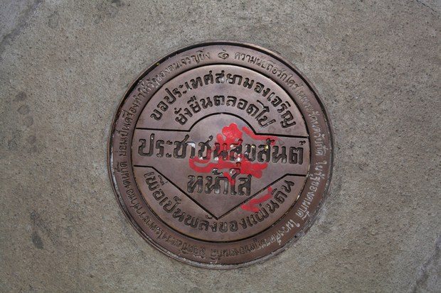 170504-TH-plaque-620.jpg