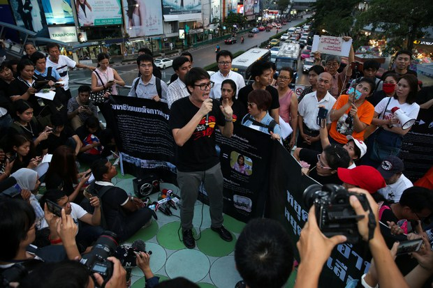180130-TH-protest-1000.JPG
