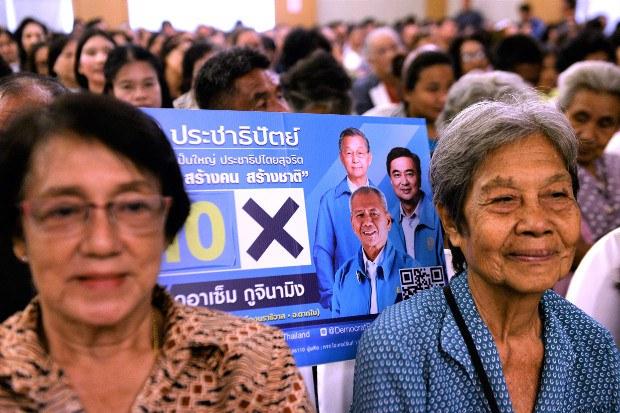 AFP-TH-political-party-620.jpg