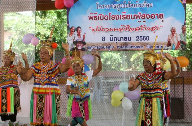 TH-elderly-dancing-620
